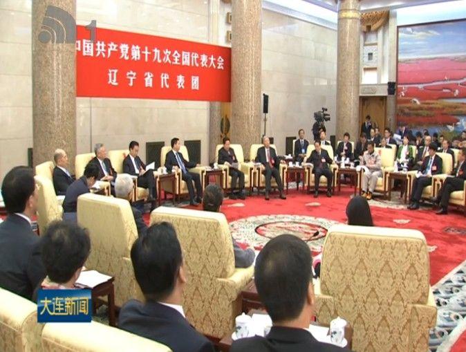 谭作钧在十九大辽宁代表团媒体开放日上发言