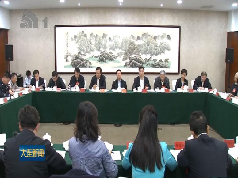 党的十九大辽宁省代表团今天在住地分组讨论