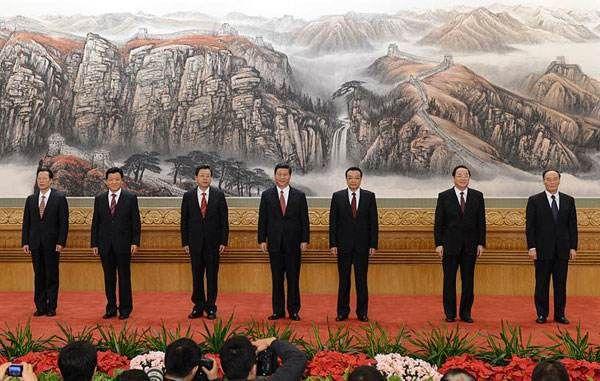 党第十九届中央委员会第一次全体会议公报
