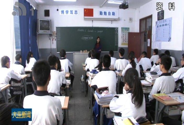普通高中学业水平考试12月4日起报名