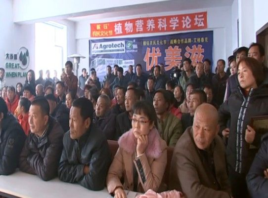 庄河市举办第二届农民文化节
