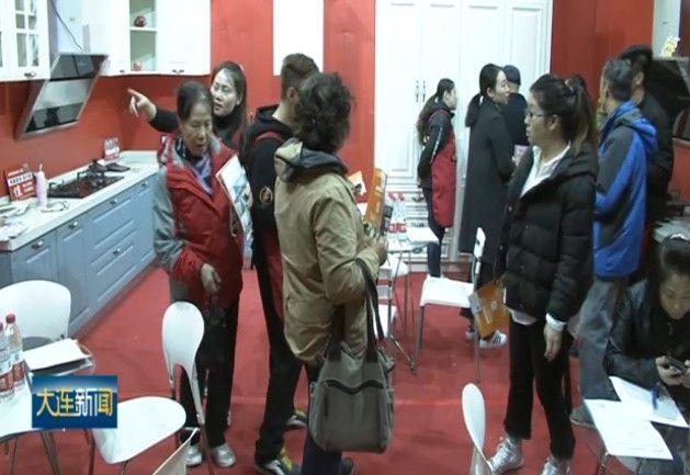 第二届广电家博会在世博广场启幕