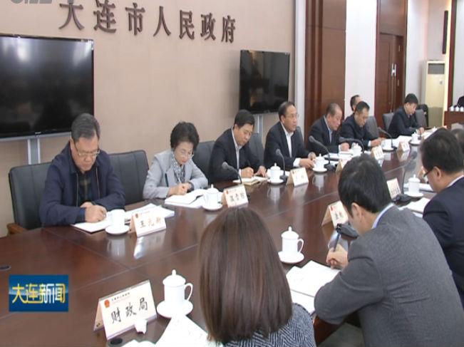 肖盛峰主持召开市政府常务会议