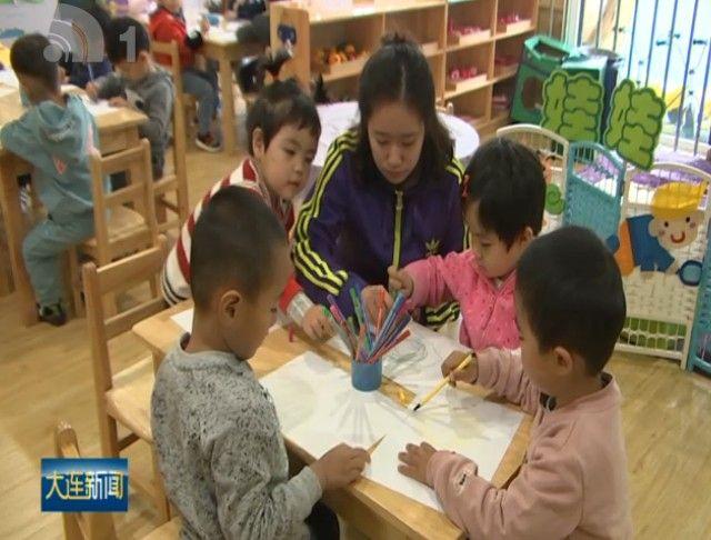 我市超额完成公办幼儿园开办任务