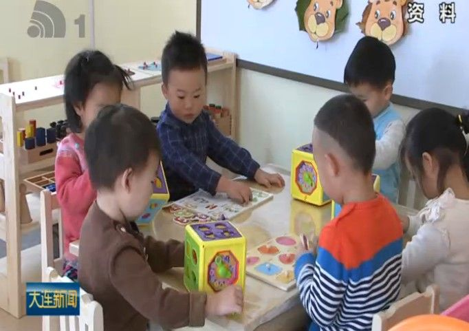 民办幼儿园及英语培训学校收入走高