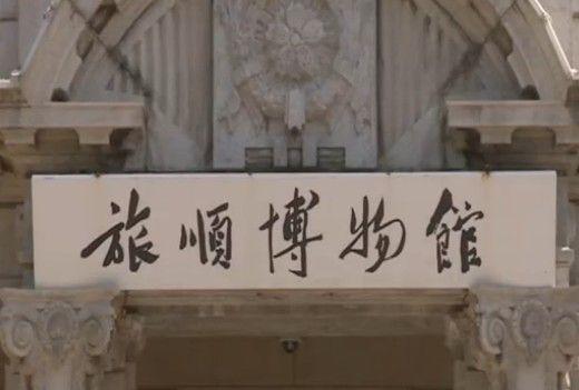 旅顺博物馆推出古代西域丝绸之路文物展览