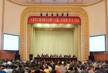 市工商联召开第十五届二次常委(扩大)会议