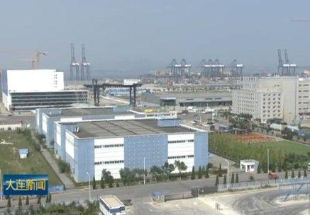 金普新区确定十大任务 推进自贸片区建设