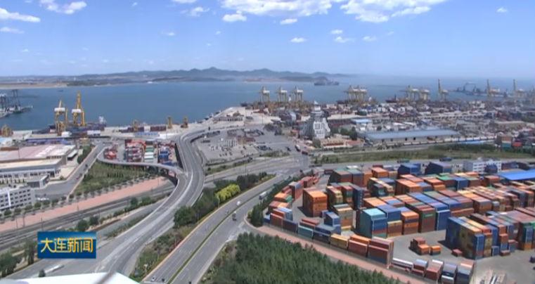 大连港:促进自贸区与港航业协同发展