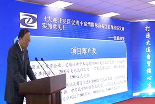 小窑湾加速推进金融与总部经济
