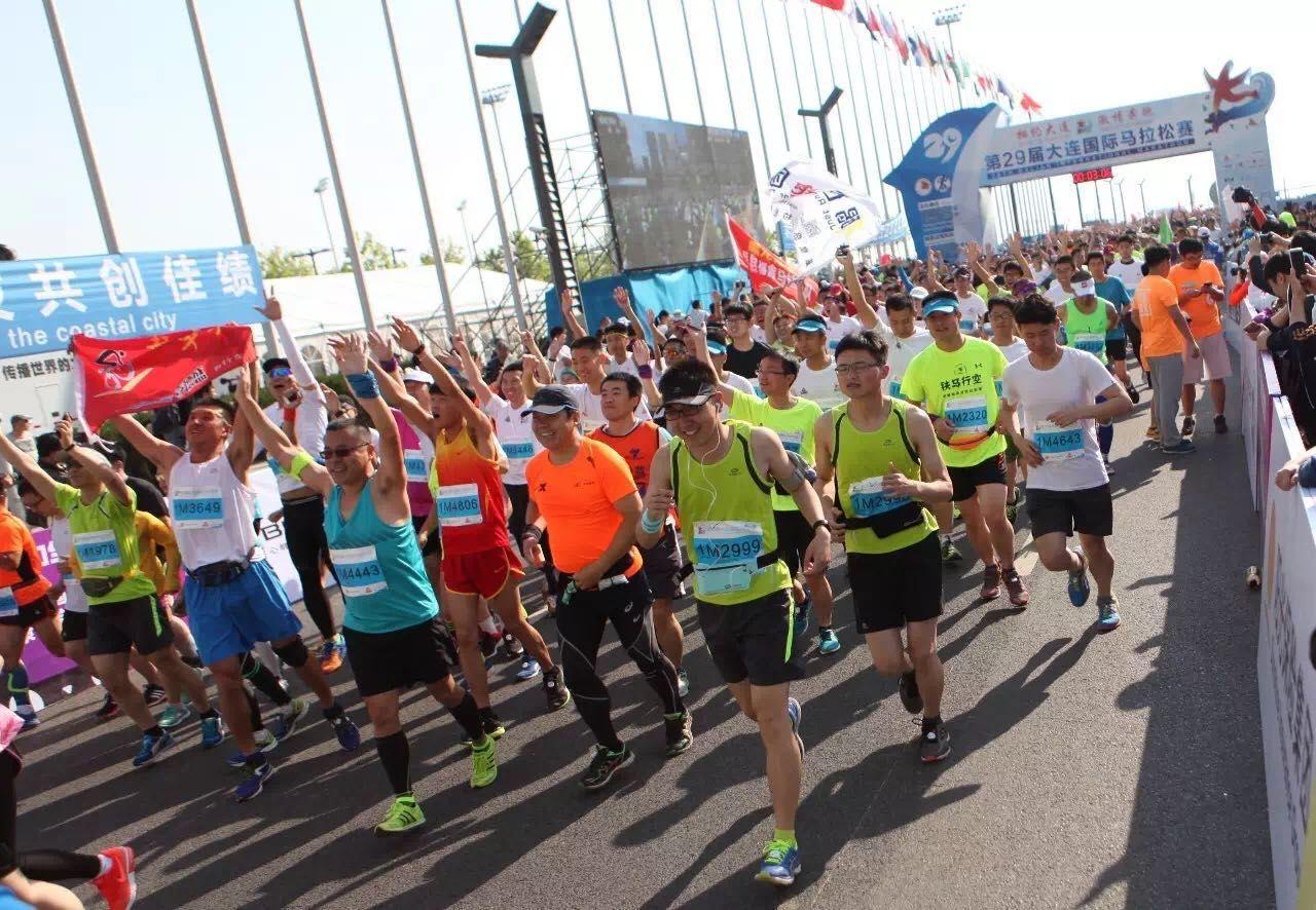 第30届大连国际马拉松赛13号开跑