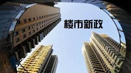 中国之声特约观察员与您聊楼市