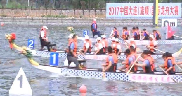 旅顺口区举行首届龙舟大赛