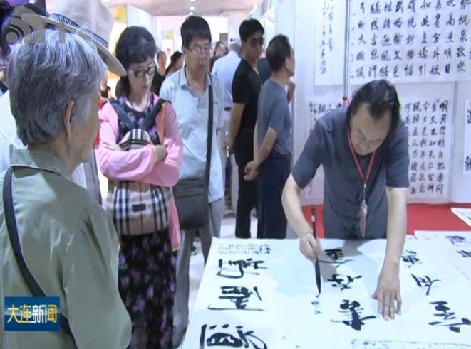 第十八届大连艺术博览会启幕