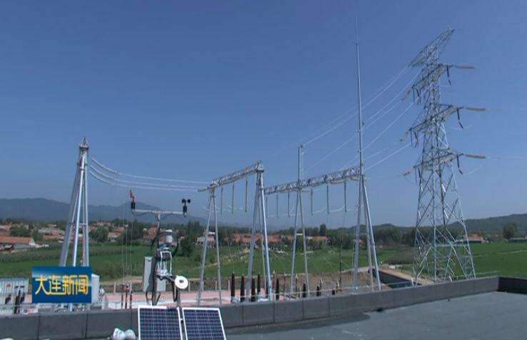 光伏发电助力我市能源供给侧结构性改革
