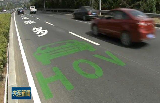东快路多乘员车辆专用通道20日启用