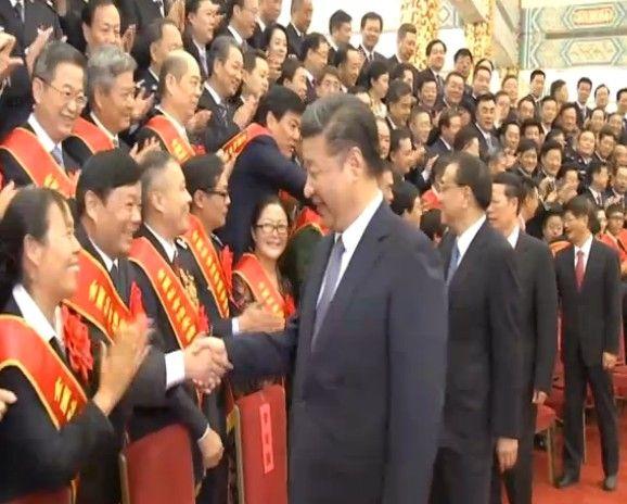 全国社会治安综合治理表彰大会在北京举行