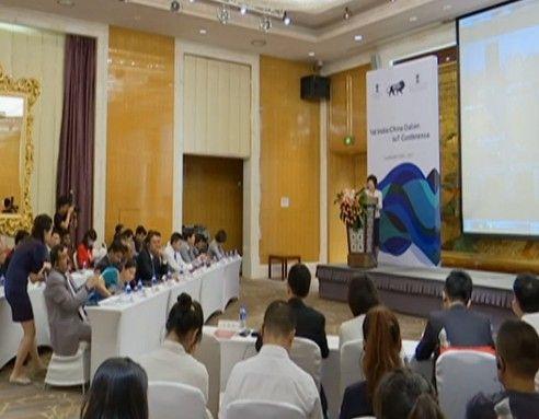 首届印度-中国大连物联网企业对接会举行