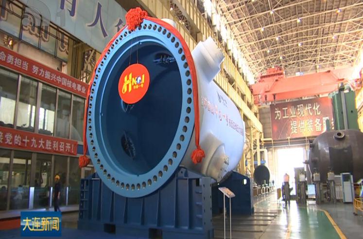 """""""华龙一号"""":为中国核电贡献""""大连力量"""""""