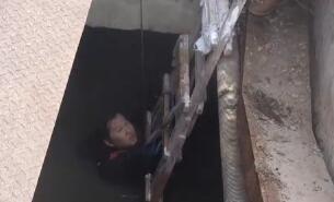男子马栏河边钓鱼 不料失足坠井