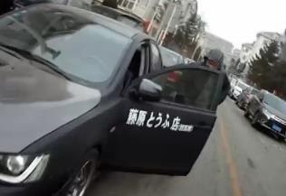 交警严打非法改装车