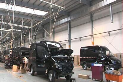 抢抓国家政策机遇  加速发展新能源电动车