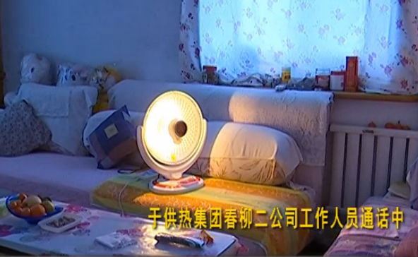家里温度太低 老人半夜被冻醒