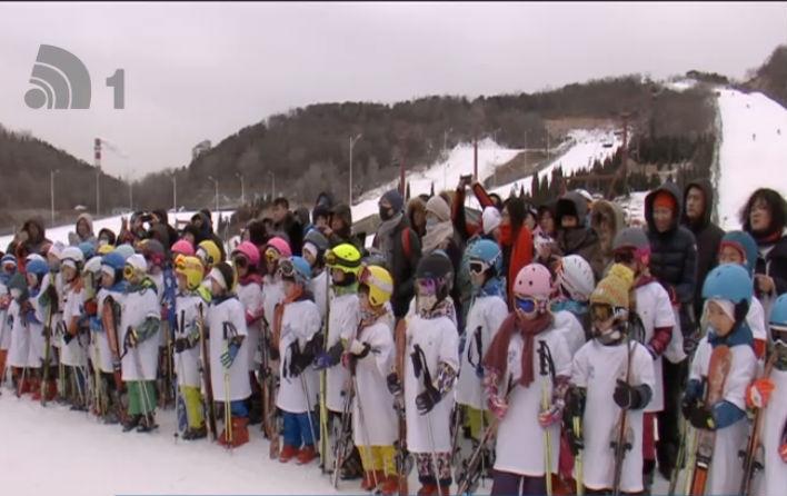 """""""世界雪日暨国际儿童滑雪节""""大连分会场活动启幕"""