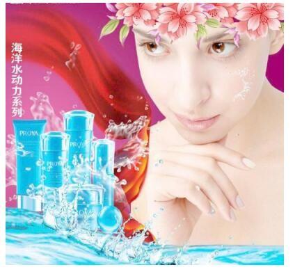 花漾丽人美妆财富创新加盟扶持开启你的超市ui+认证+设计图片