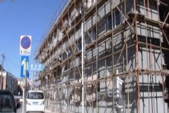 市内四区老旧房屋维修工程启动 11月底完工