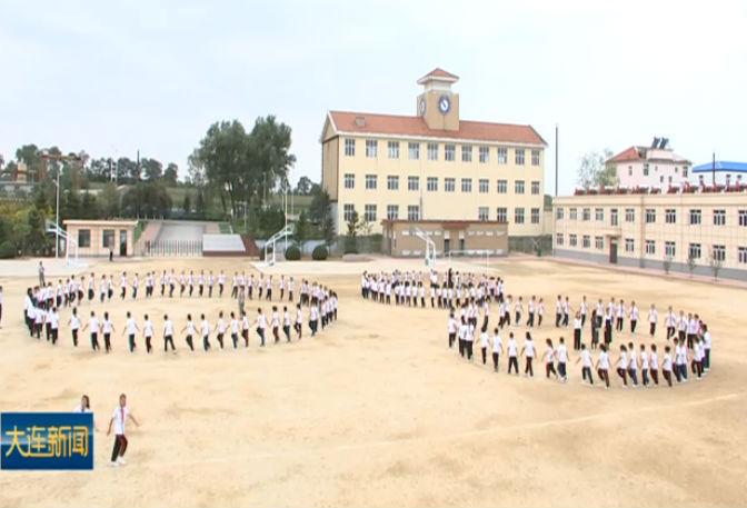 庄河市第十六中学喜事连连