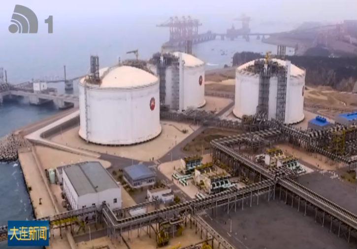 大连液化天然气开拓业务保障市场供应