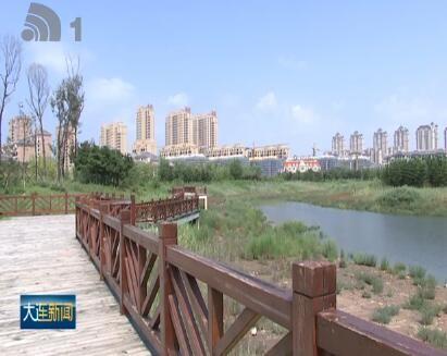 庄河海绵城市试点建设有序推进