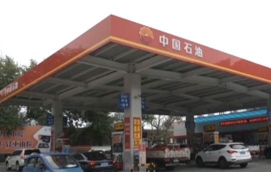 油罐升级改造 市内多家加油站停业