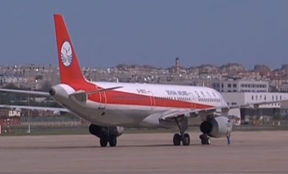 燃油附加费上涨 航空机票价格跳水