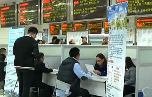 辽宁省沿海经济带专场招聘会举行