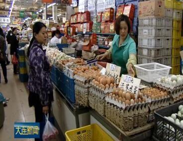 近期气温下降肉类价格上涨