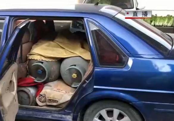 轿车私运液化气罐还用了假牌照