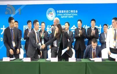 大连国际经贸合作对接会在沪举行