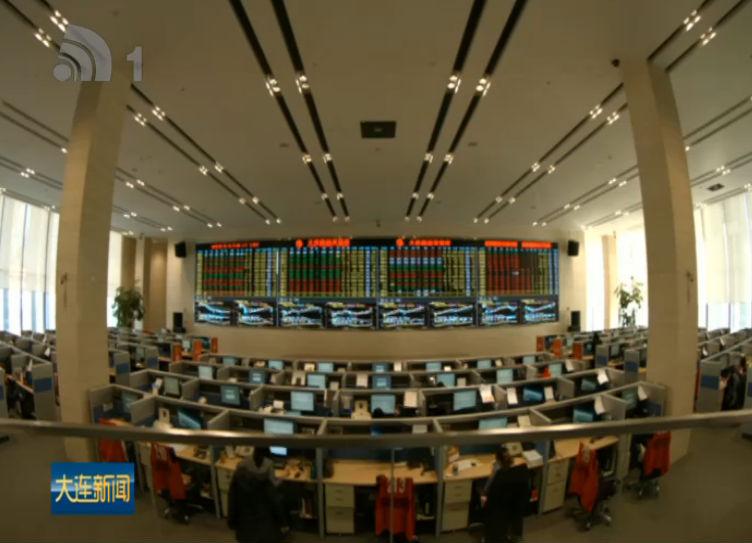 大连区域性金融中心建设再提速