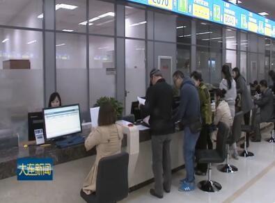 本周末市公共行政服务中心暂停办公