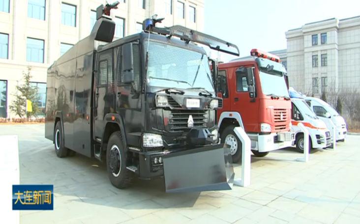 华晨集团在连打造防务科技企业