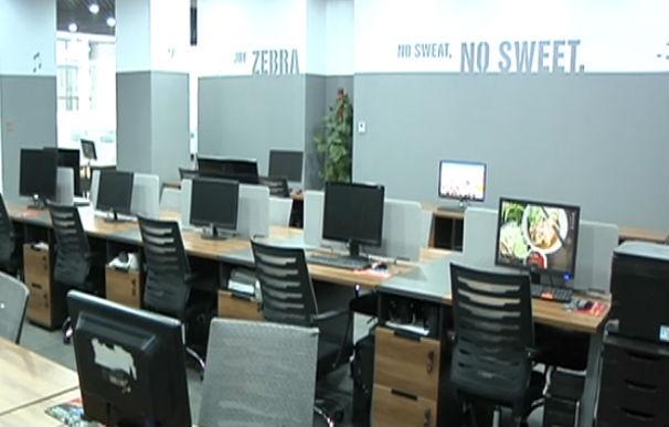 音乐教育科技产业园落户高新区