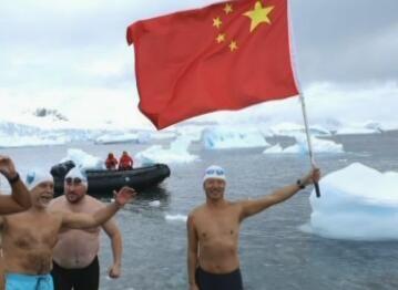 中国冰人南极扎猛子 零下一度挑战一公里
