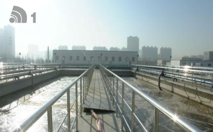 普兰店污水处理厂二期工程投入运行