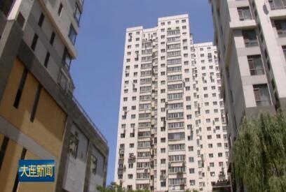 主城区住宅物业收费政府指导价发布