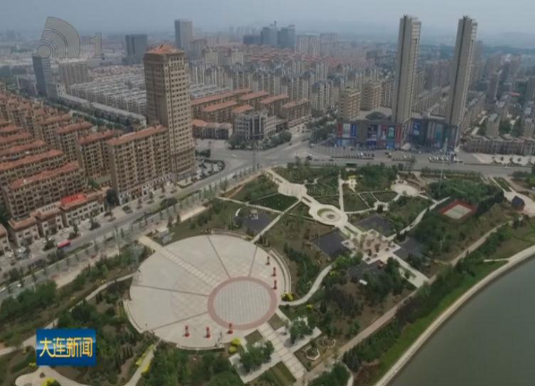 庄河市:以营商环境优化开创振兴发展新局面