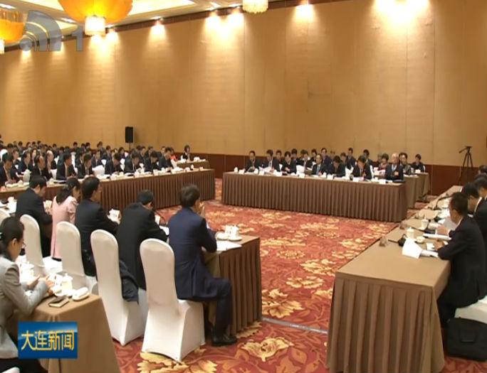 辽宁代表团举行全团会议肖盛峰作专题发言