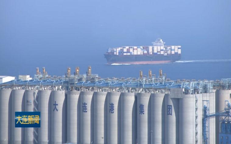 7位在连全国政协委员提案建议国家支持大连建设全国首批自由贸易港