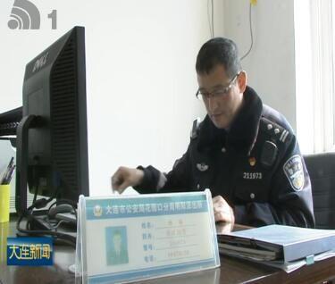 """记者走基层:扎根乡村的社区民警""""大杨树"""""""